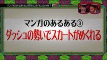 Funny Videos - Funny Pranks- Japanese Prank  Manga vs Reality