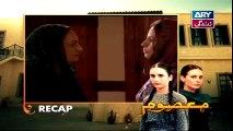 Masoom Episode 91 on ARY Zindagi in High Quality 28th March 2015 - DramasOnline