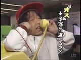 中山美穂さんの懐かしいドラマ / ママはアイドル (昭和62年)