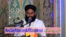 Sahaba Ka Ishaq e Rasool ﷺl 1/4 by Mufti Nazeer Ahmad Raza Qadri