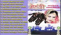Mehndi - Super Hit Vivah Geet Junk Box - Sudha Kumari