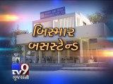 Bus stand lies in shambles despite renovation - Tv9 Gujarati