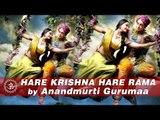Hare Krishna Hare Rama - Chants of Krishna| Hare Krishna Kirtan| Indian Devotional Sankirtan