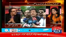 More Audio And Video Tapes Of Dharna Soon Will Be Leaked Shahid Masood