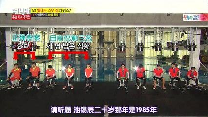 奔跑男女 Running Man 20150329 Ep240 金宇彬 俊昊 姜河那 Part 1