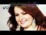 Da Khkuly Zawani Zama - Gul Sanga Pashto New Song Advance Khyber Hits 2015