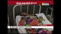 Caught on CCTV: Womens assaulted brutally by relatives | Malerkotla