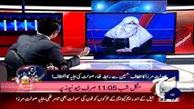 Saulat Mirza Wife Exposing Hidden Reality About MQM Altaf Hussain On Geo News 30 MArch 2015