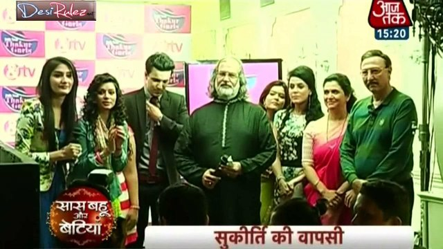 Aamir Naya Ka Serial 'Dilli Wali Thakur Gurls' 30th March 2015