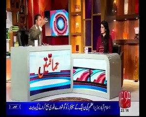 Himaqatain EP 13, 09 March 2015