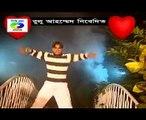 আচল -Bangla Hot modeling Song With Bangladeshi Model Girl Sexy Dance
