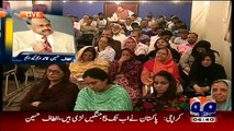 What MQM Worker Crossed All Limits When Altaf Hussain Talking On Imran Khan's Marriage