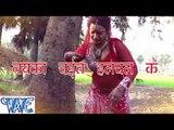 नयका चइत हलचल के - Nayeka Chait Hulchal Ke | Rahul Hulchal | Bhojpuri Chaita Song 2015