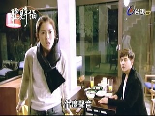 聽見幸福 第2集(上) Someone Like You Ep 2-1