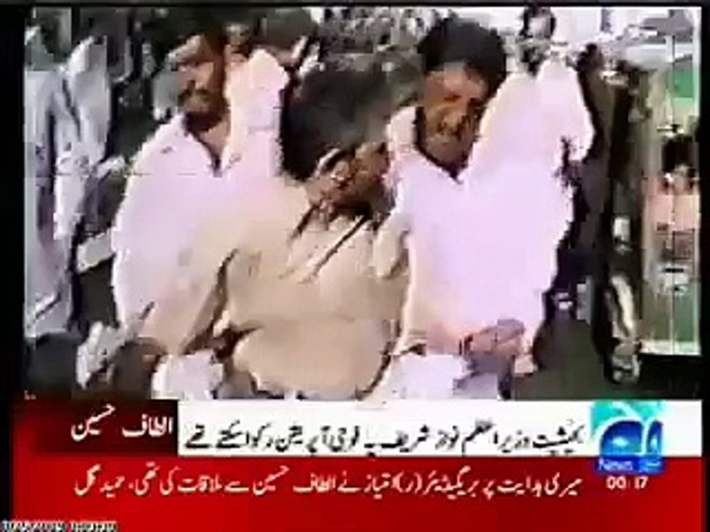 Farooq Sattar Being Dragged By Police During 1992 Operation - Will History Repeat Again