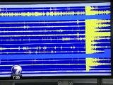 Expertos aseguran que sismos en zona Pacífico Central son normales
