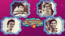 TimePass 2 Cast Revealed - Dagdu's Friends - Priyadarshan Jadhav, Priya Bapat - Marathi Movie