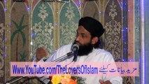 Sahaba Ka Ishaq e Rasool ﷺl 3/4 by Mufti Nazeer Ahmad Raza Qadri