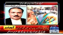 See How MQM's Kanwar Naveed is Defending his Party over Karachi Jinnah Ground Incident