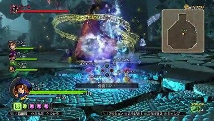Trailer 5e DLC  de Dragon Quest Heroes : Le Crépuscule de l'Arbre du Monde