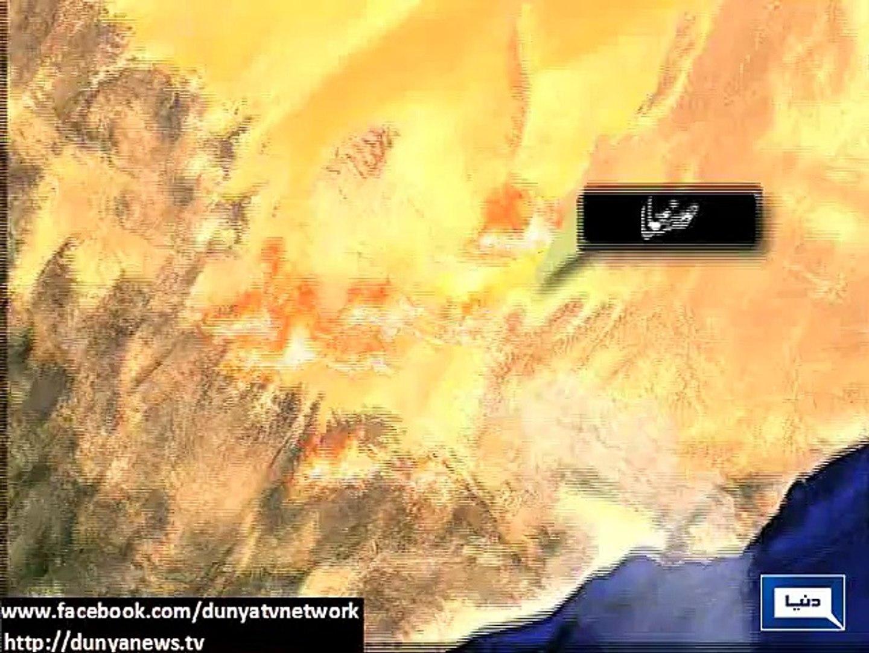 Dunya News - Air strike kills at least 40 at Yemen camp for displaced