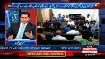 Anchor Imran Khan Praising PTI Guts Over Going In Azizabad And Chats Imran Khan Zindabad