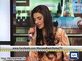 Mazaaq Raat 31st March 2015 (Mazaq raat On Dunya News) Mazaaq Raat - 31st Mar 2015