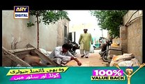 Tootay Huway Taray Episode 241 Full on Ary Digital - March 31st 2015