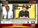 Khara Sach With Mubashir Lucman - 31st March 2015 Khara Sach On Ary News