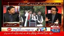 Political Parties Bhi Calls Tape Karti hain: Faisal Raza Abidi