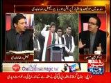Political Parties Bhi Calls Tape Karti hain Faisal Raza Abidi