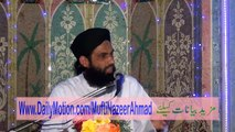 Sahaba Ka Ishaq e Rasool ﷺl 4/4 by Mufti Nazeer Ahmad Raza Qadri