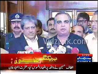 PTI was demanding Governor Sindh's resignation dew days ago & today holding Press conference with him
