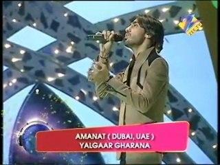 Amanat Ali - Ye Hosla SRGMP