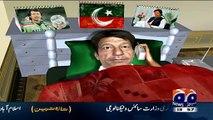 Hilarious Call Conversation between Imran Khan and Dr. Arif Alvi