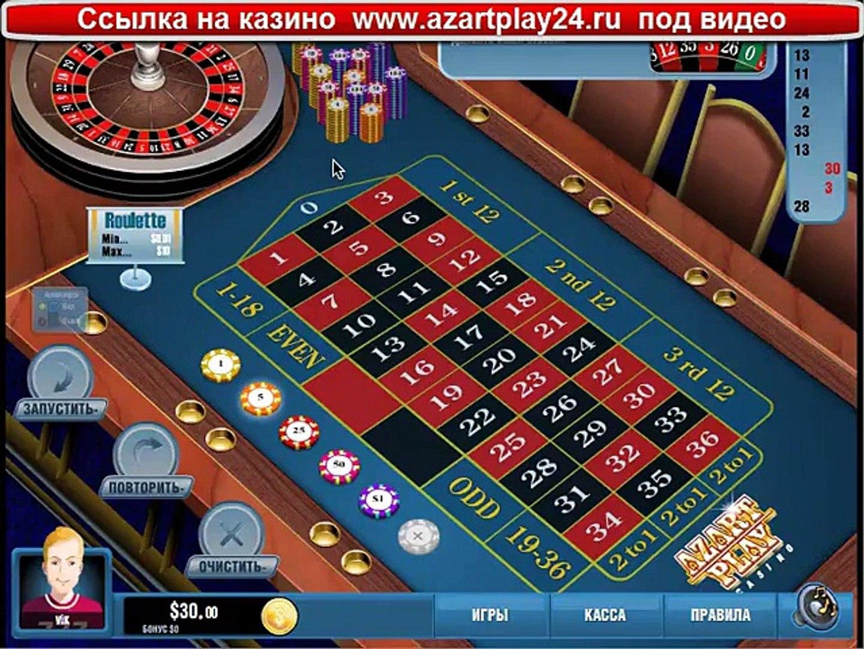 азарт онлайн плей отзывы о казино