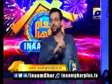 EP#13 - Part 1 Intro and Song Inaam Ghar Plus Jhat Sawal Pat Jawab by Dr Aamir Liaquat 27-03-15