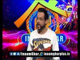 EP#14 - Part 1 Intro and Song Inaam Ghar Plus & Jhat Sawal Pat Jawab by Dr Aamir Liaquat 28-03-15