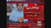 Chairman PTI Imran Khan Promises to Reinstate SSP Muhammad Ali Nekokara When PTI Comes In Power 1 April 2015