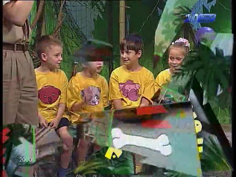 Зов джунглей (ОРТ, 2000)
