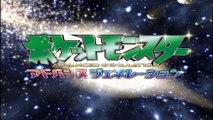 [HD]ポケモンアニメ op&ed 神良曲まとめ1