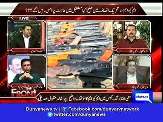 Fawad Chaudhary Slams Khalid Maqbol Siddiqui On Clear Proofs Of terrorism Against Them