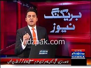 Mustafa Kanju, prime suspect in Zain Murder case, Lahore, arrested