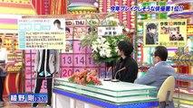テレフォンショッキング 綾野剛 2013.03
