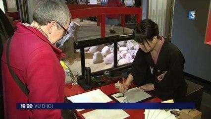 La foire de Rouen et son exposition sur le Japon
