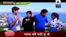 Baap - Beti Ki Jodi Hai Kamaal Ki..!! 'Yeh Rishtha Kya Kehlata Hai' 2nd April 2015