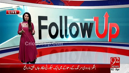 Watch Complete Report on Another Victim Of VIP Culture - Zain Who Was Killed By Mustafa Kanju Son Of Ex Minister
