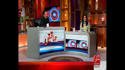 Best of Himaqatain 01 April 2015