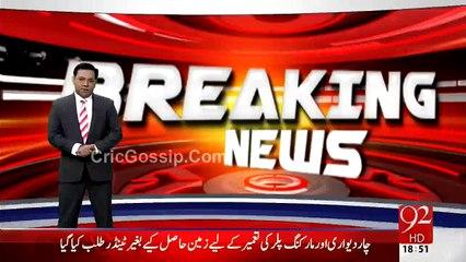 Imran Khan Will Visit NA - 246 - Karachi Jinnah Ground On 9th Of April 2015