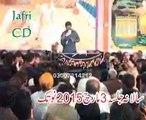 Zakir Azhar Abbas Baloch majlis jalsa 2015 Nasir notak